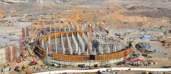 Planta de tratamiento de Agua, Briman,  Arabia Saudí